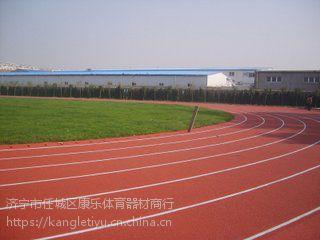 济宁塑胶篮球场施工、济宁塑胶网羽球场施工、各种塑胶场地铺设