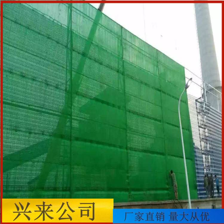 绿色三针防尘网 盖土网防雾霾 防尘网供应商