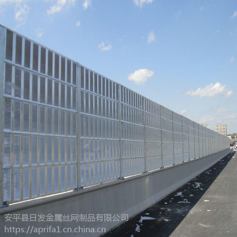 pc透明降噪隔音墙 吸声屏 声屏障