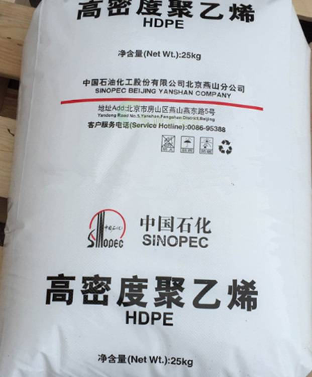 发泡鞋底料EVA18-3北京有机醋酸乙烯共聚物