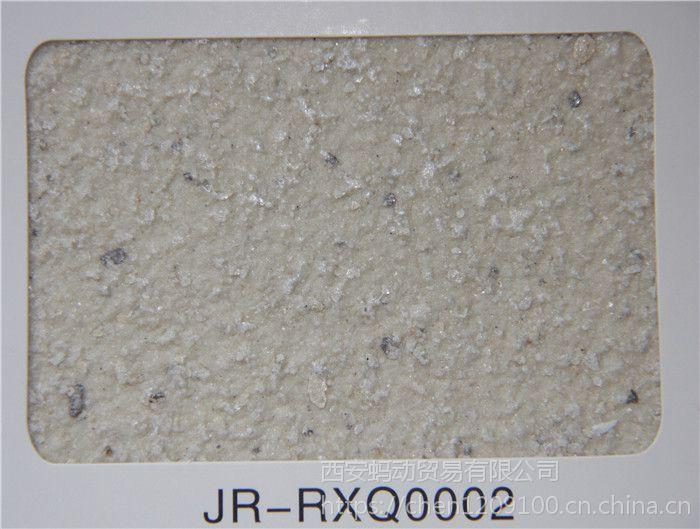 西安真石漆光泽哑光,西安厂家18392172861西安建宏漆