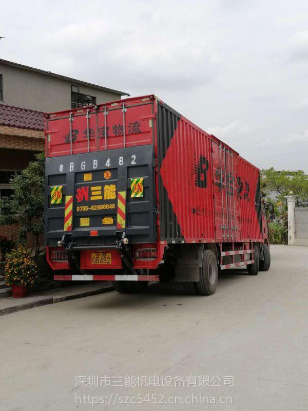 三能汽车/液压尾板、货车尾板、起重尾板3N-1.0t/1.5t/2.0t/2.5t