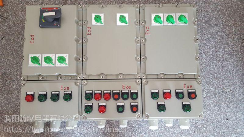 BDG58-4/100阀门防爆动力检修配电箱