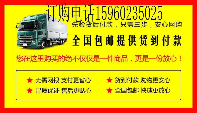 http://himg.china.cn/0/4_416_1006489_790_455.jpg