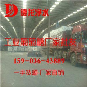 http://himg.china.cn/0/4_416_1022905_300_300.jpg