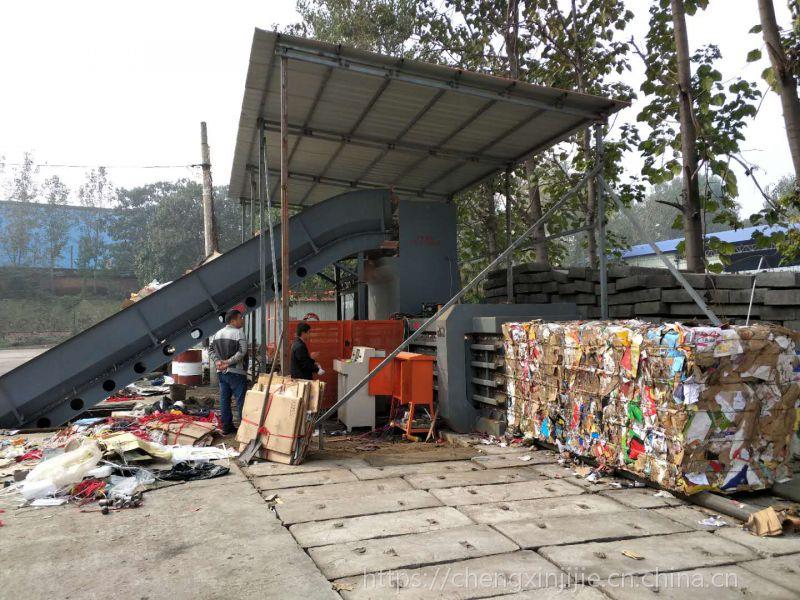 北京宝泰机械纤细塑料打包机二手欢迎选购