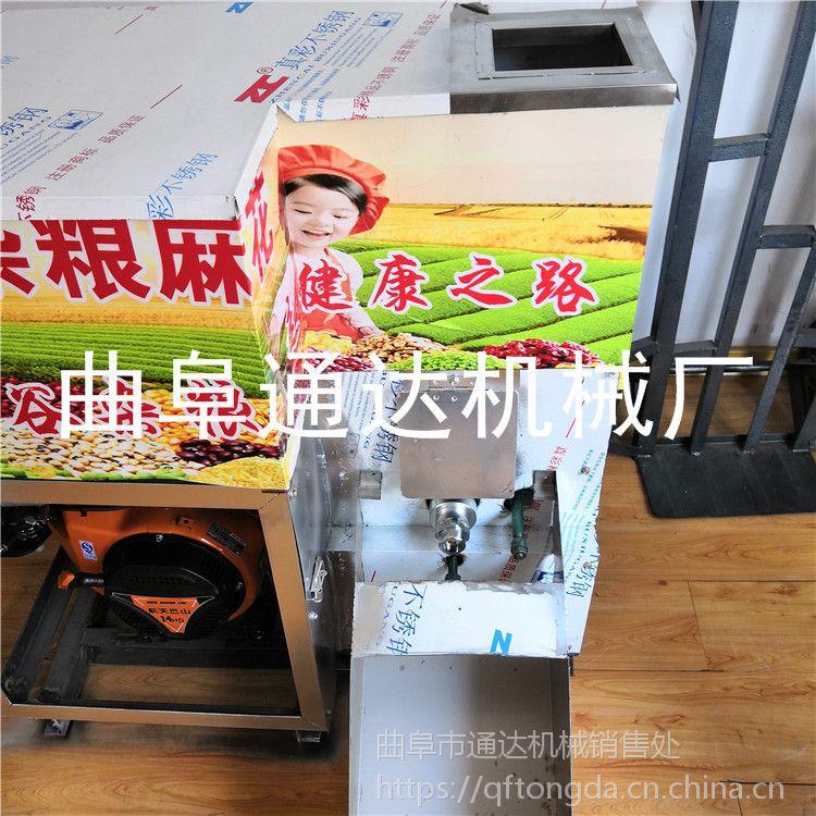 多功能食品米花棒机 玉米大米膨化机 通达牌 空心棒膨化机 低价专供