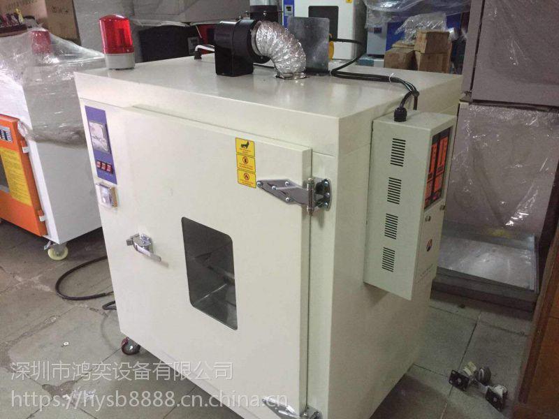 电子PCB材料烘烤箱 PCB板高温老化烤箱 广东烤箱