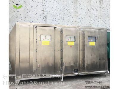 东莞东坑光催化有机废气处理设备