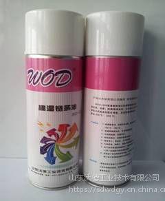 供应沃德电子仪器清洗剂,精密仪器清洗剂报价