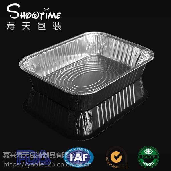 3100ml烧烤铝箔盘半盘烤鱼一次性打包盒 锡纸盒含盖 批发浙江寿天包装