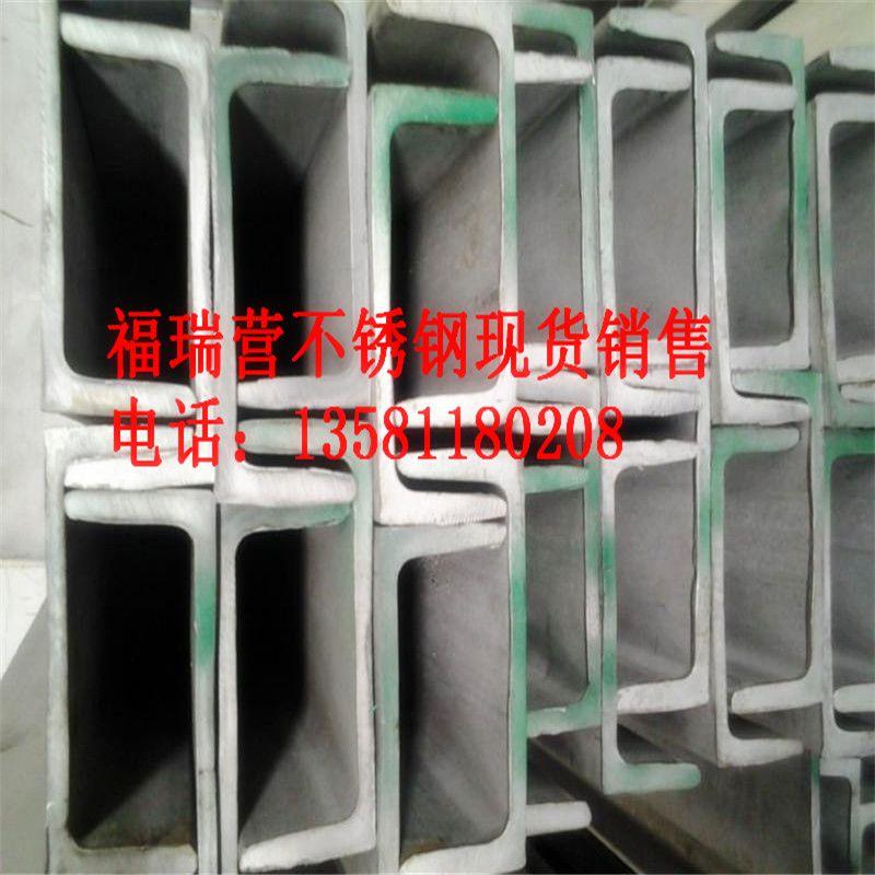 http://himg.china.cn/0/4_416_235182_800_800.jpg