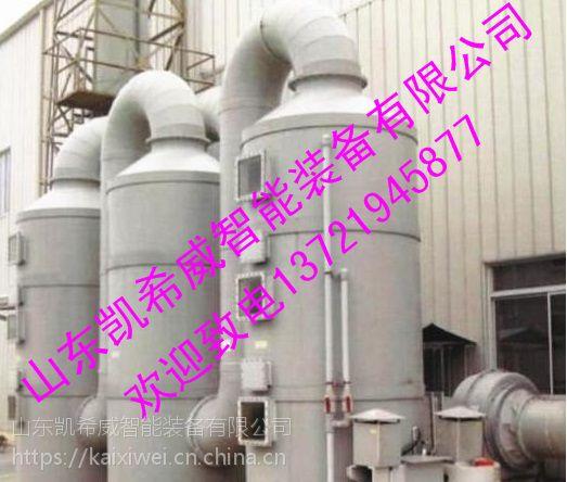 kxw注塑机废气处理设备