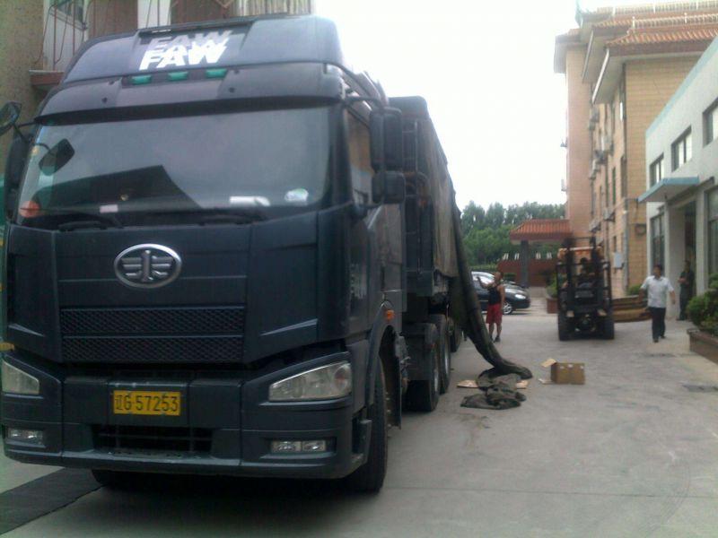http://himg.china.cn/0/4_416_235732_800_600.jpg