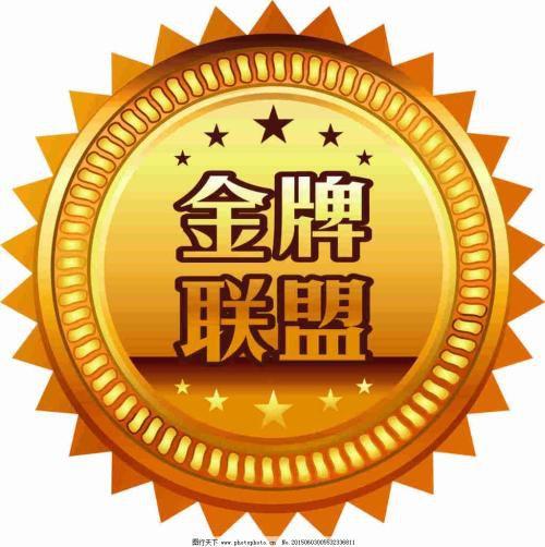 http://himg.china.cn/0/4_416_235768_500_502.jpg