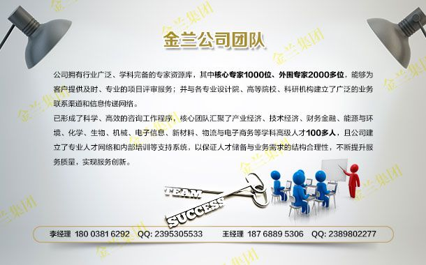 http://himg.china.cn/0/4_416_236954_610_380.jpg