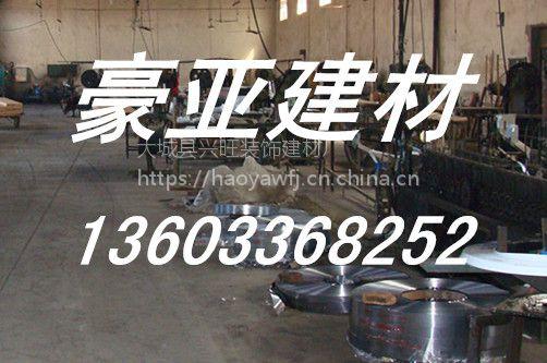 木纹铝格栅天花_河北铝格栅单价根据顾客需求量大小来定:13603368252