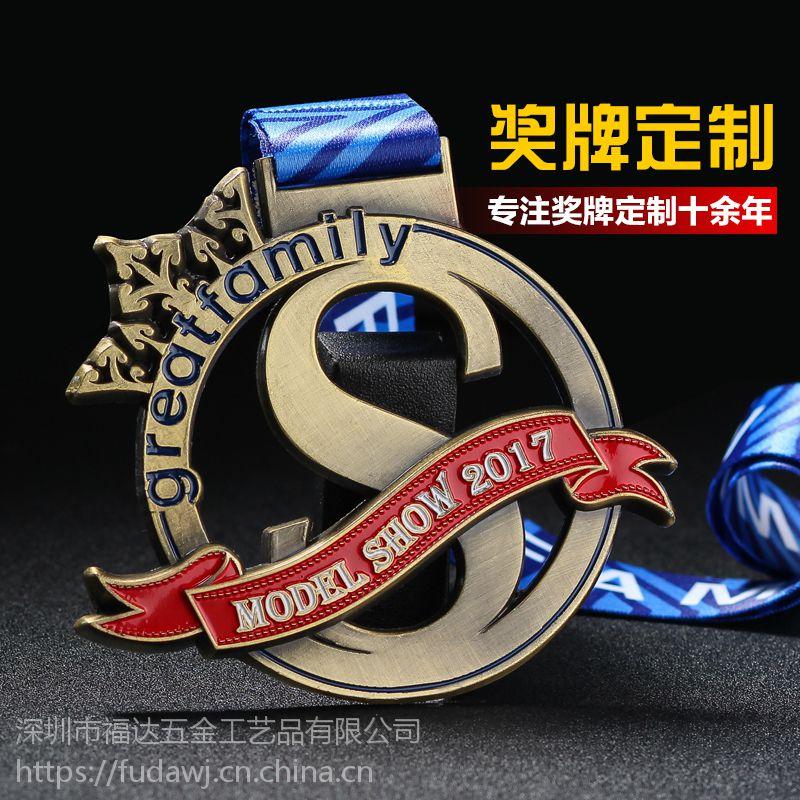 骑行奖牌 马拉松纪念奖牌 深圳哪里可以做奖牌 徽章