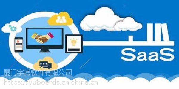 SaaS行业CRM系统解决方案