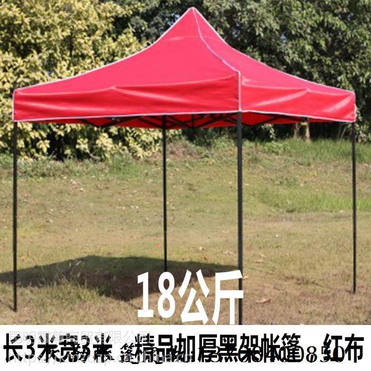 昆明霆尊广告帐篷定做、霆尊帐篷质量那真不是吹的、布料杠杠的