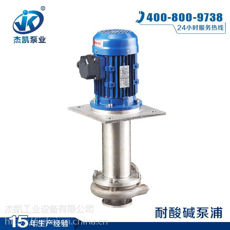 全自动不锈钢泵医疗应用不锈钢立式泵