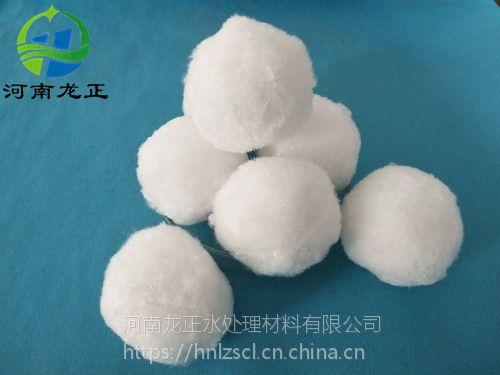 南充纤维球滤料规格风富