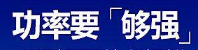 QQ截图20140613105137