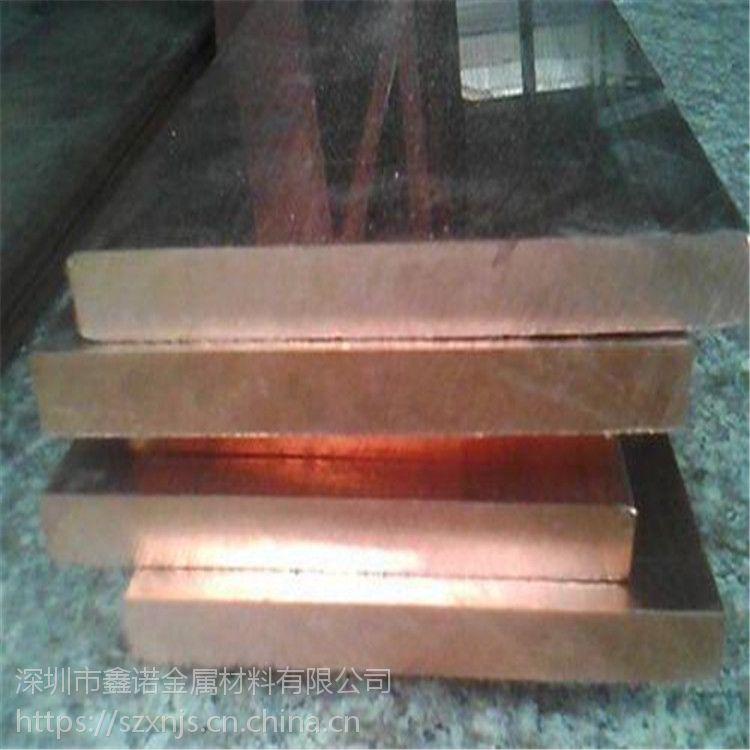 磷青铜板 磷铜板 锡磷青铜板 锡磷青铜棒 磷青铜棒 磷铜棒 青铜板