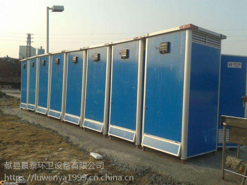 献县环保户外临时厕所太阳能厕所厂家直销