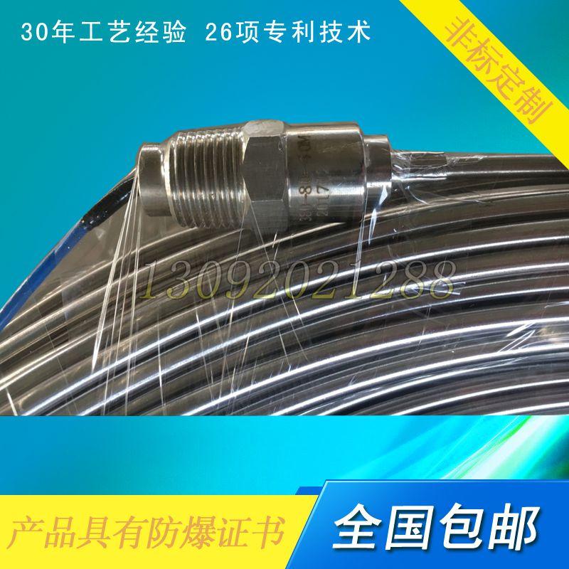 铠装电加热管自限温380V直径6mm不锈钢护套加热带