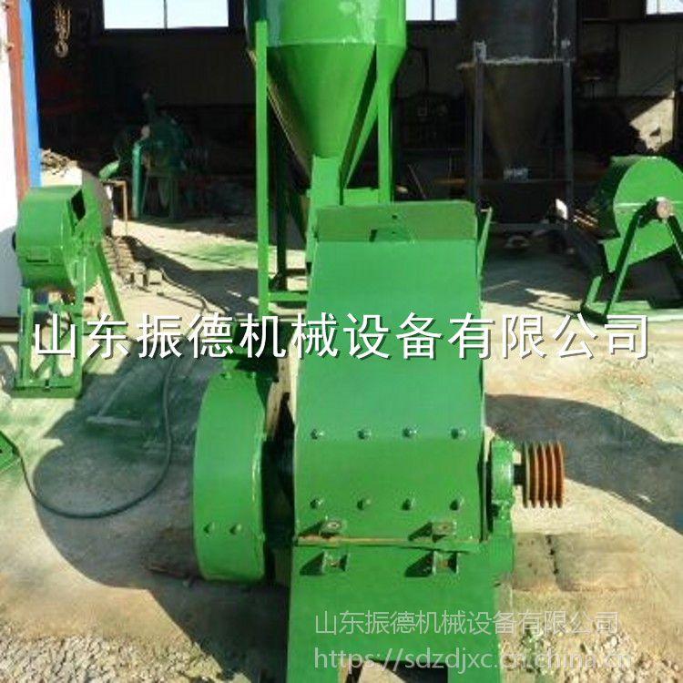 沙克龙自动进料锤片式粉碎机 养殖专用玉米秸秆粉碎机 地瓜秧粉糠机 振德直销
