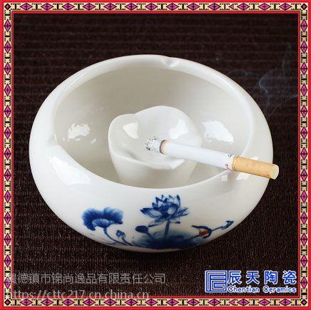 会议室客厅专用陶瓷青花烟灰缸 时尚实用个性易清洗灭烟缸
