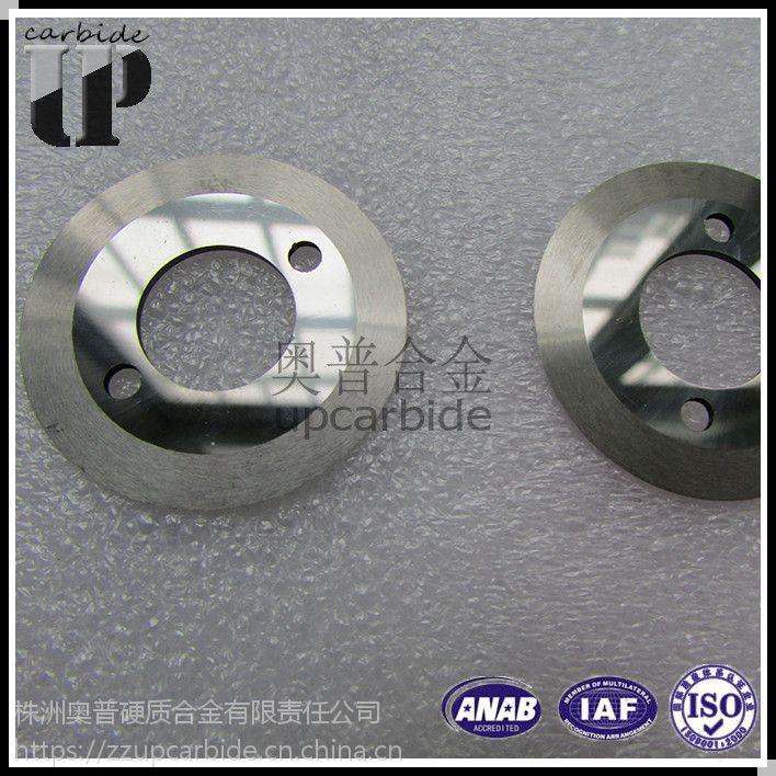 湖南株洲YG12提供超精密钨钢圆刀片68*8*1.2 耐磨高品质专业订做纤维刀