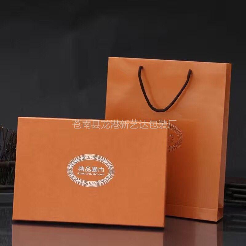 浙江手提盒 天地盖包装盒 上下盖纸盒印刷 书型盒制作 提携式蛋糕盒图片