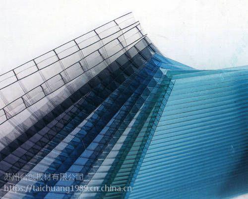 全职高手9预告聊城阳光板车棚阳光板雨棚阳光板厂家生产直销台创品牌价格