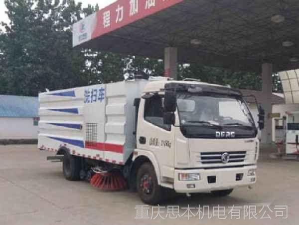 重庆洗扫车哪家好
