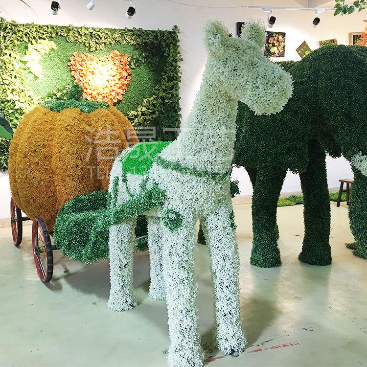 仿真草雕动物哪家工厂做?浩晟工艺常年供应仿真绿雕 假草雕专业制作动植物创意造型