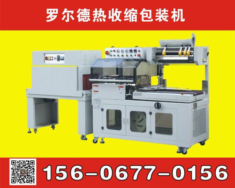 http://himg.china.cn/0/4_417_236124_750_600.jpg