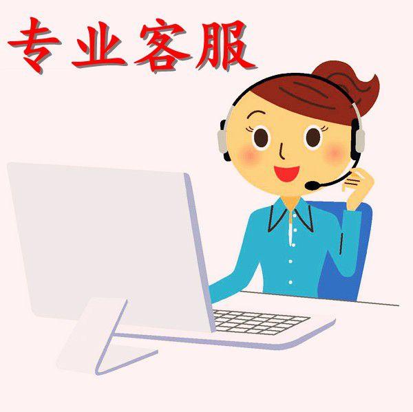 http://himg.china.cn/0/4_417_236160_600_599.jpg