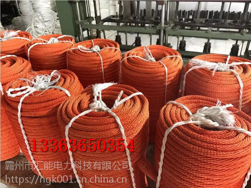 防潮绝缘蚕丝绳 带电作业 导线保护绳 绝缘安全系数高汇能