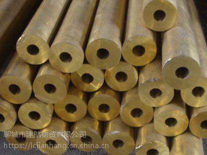 小口径黄铜管现货供应