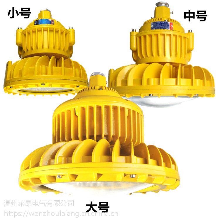 BFE8126_BFE8126应急LED防爆泛光灯BFE8126防爆LED应急灯