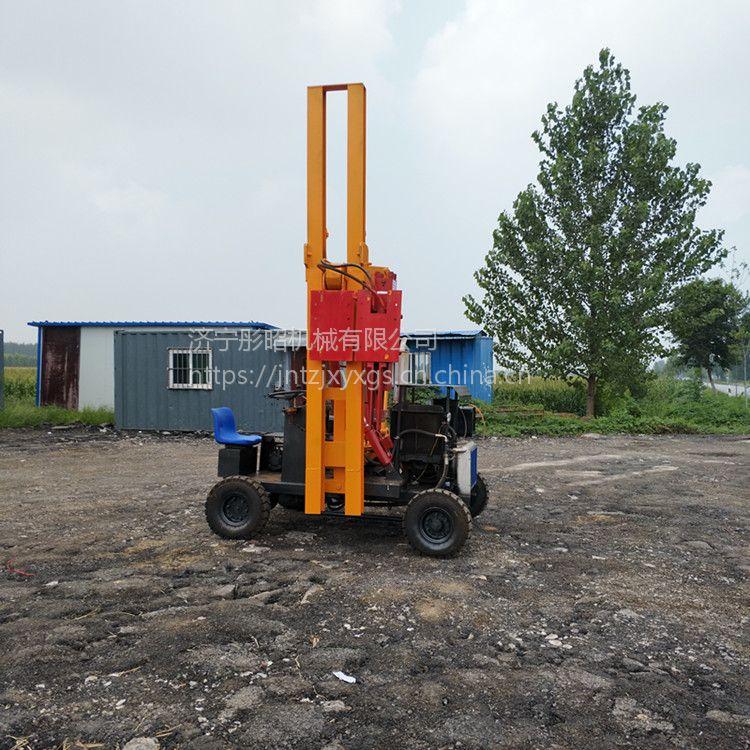 升级版公路护栏打桩机钻孔机液压打桩机钻孔机