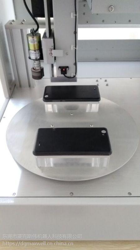 手机外壳注塑夹线熔接线自动打磨机抛光机ABS PC