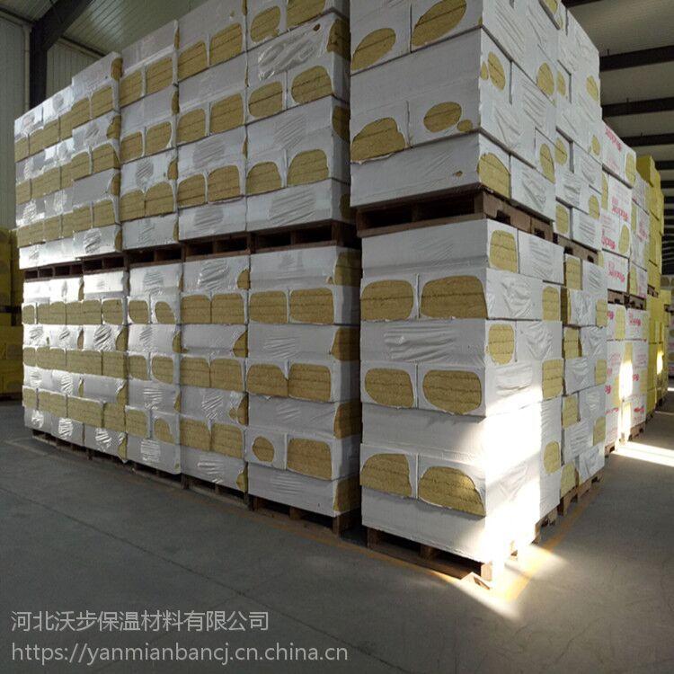 选购专业外墙吸声岩棉板,A级厂家