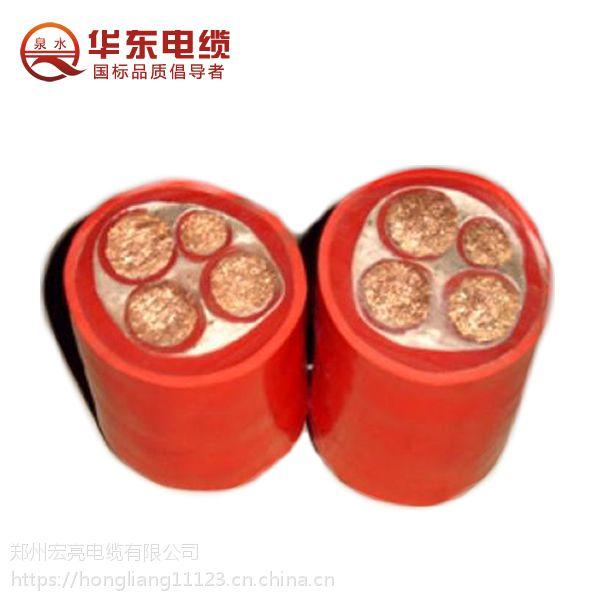 华东电缆现货产品特种电缆质量放心