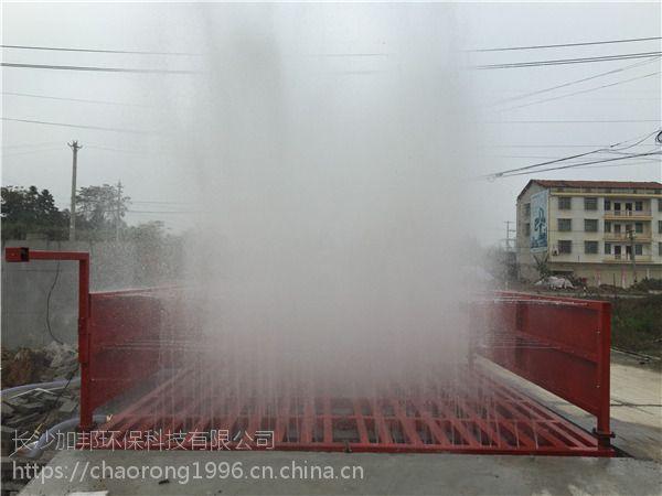 临湘市搅拌站洗车机哪家好qg-124