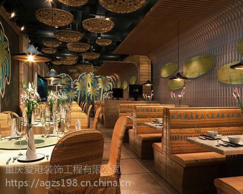 施工安全,质量保证的理念,为客户打造精美的餐饮店面设计装修空间.图片