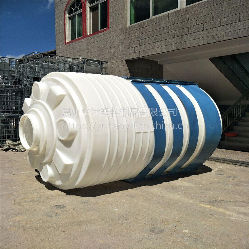 供应污水处理塑料大桶 20吨塑胶水塔