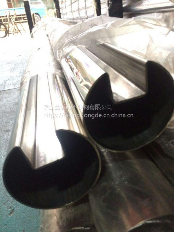 加工定制201不锈钢单槽圆管、佛山不锈钢拉丝凹槽管!